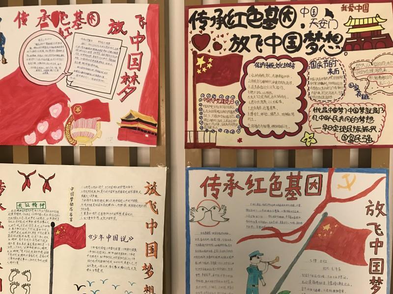 """放飞中国梦想""""手抄报,用鲜红的五星红旗代表伟大的祖国,用少年中国说"""